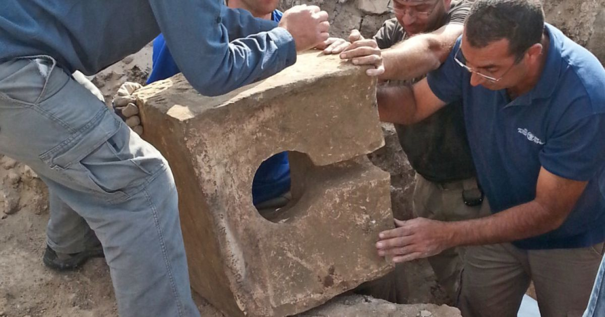 Discovery of Biblical 'Toilet' Unleashes Archaeological Fracas in Israel