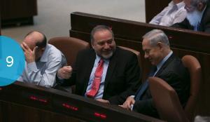 Netanyahu, Lieberman and Ya'alon in the Knesset.